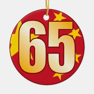 65 CHINA Gold Ceramic Ornament