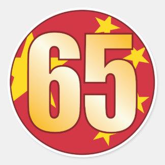 65 CHINA Gold Classic Round Sticker