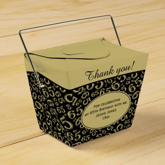 65th Birthday Party Gold Black Number Pattern Favor Box