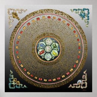 "[66] Round Tibetan ""OM"" Mantra Mandala Poster"