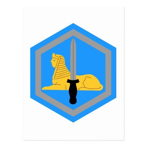 66th Military Intelligence Bn Postcard