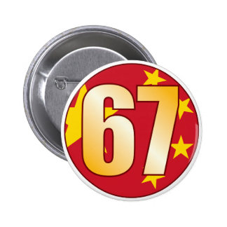 67 CHINA Gold Button