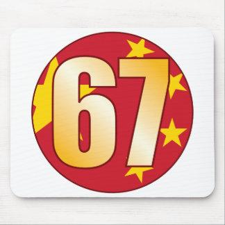 67 CHINA Gold Mouse Pad