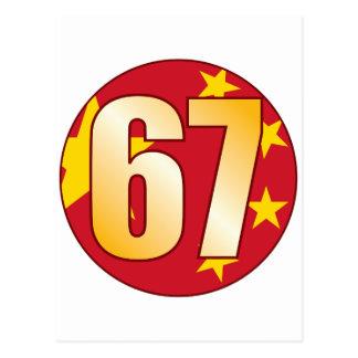 67 CHINA Gold Postcard