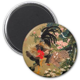 6. 紫陽花双鶏図, 若冲 Hydrangea and Rooster, Jakuchū 2 Inch Round Magnet