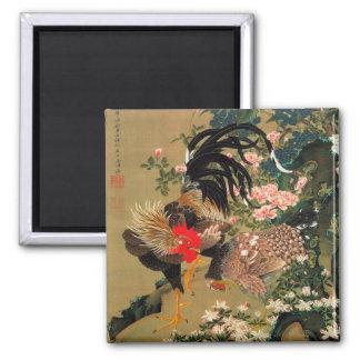 6. 紫陽花双鶏図, 若冲 Hydrangea and Rooster, Jakuchū 2 Inch Square Magnet