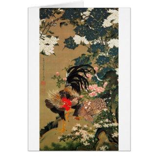 6. 紫陽花双鶏図, 若冲 Hydrangea and Rooster, Jakuchū Greeting Card