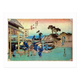 6. Totsuka inn, Hiroshige Postcard