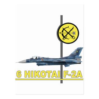6th Hikotai F-2 Postcard