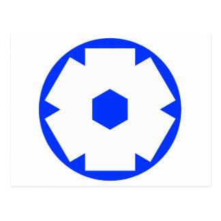 6to comando del servicio del área de cuerpo 3d postales