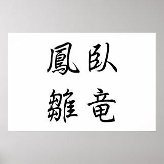 70% Japanese-Kanji-GaryouHousuu