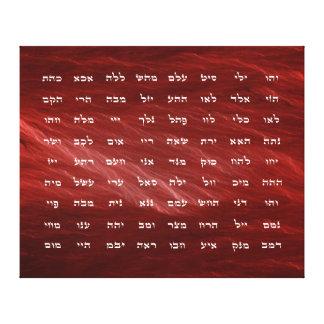 72 nombres del arte de la meditación de dios lona envuelta para galerías