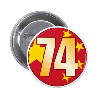 74 CHINA Gold Button