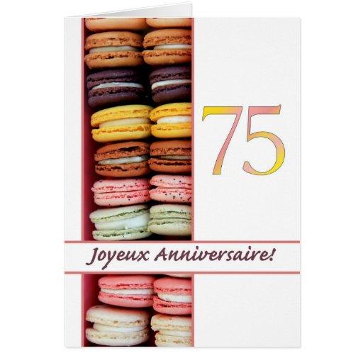 75th French Birthday Macaron-Joyeux Anniversaire! Greeting Cards