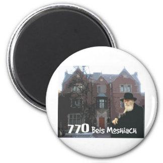 770 Beis Moschiach 2 Inch Round Magnet