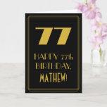 "[ Thumbnail: 77th Birthday – Art Deco Inspired Look ""77"" & Name Card ]"