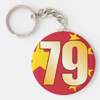 79 CHINA Gold Keychain