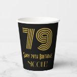 "[ Thumbnail: 79th Birthday: Art Deco Inspired Look ""79"" & Name ]"