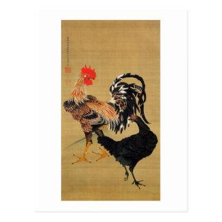 7. 大鶏雌雄図, 若冲 Couple of Chickens, Jakuchū Postcard