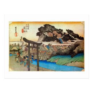 7. 藤沢宿, 広重 Fujisawa-juku, Hiroshige, Ukiyo-e Postcard