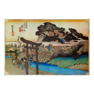 7 藤沢宿 広重 Fujisawa-juku Hiroshige Ukiyo-e Print
