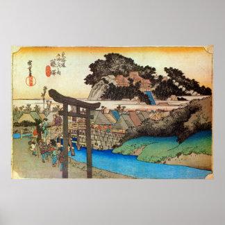 7 藤沢宿 広重 Fujisawa-juku Hiroshige Ukiyo-e Posters