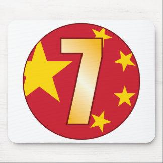 7 CHINA Gold Mouse Pad