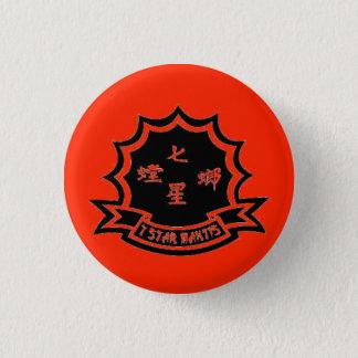 7 Star Mantis Red Button