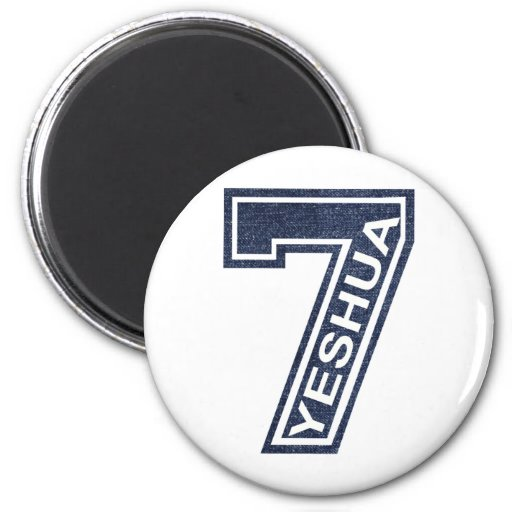 7 Yeshua Oblique Jean's 2 Inch Round Magnet