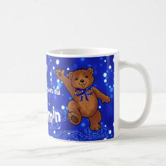 7th Birthday Dancing Teddy Bear Coffee Mug