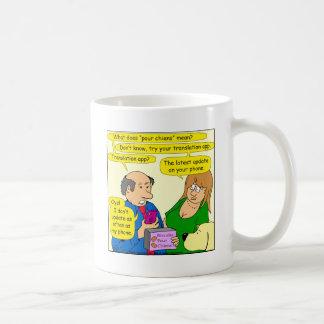 802 I'm not updating cartoon Coffee Mug