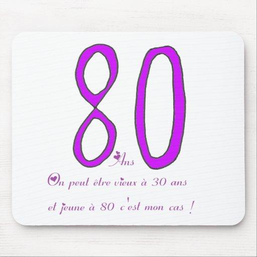 80 1.png mousepads