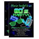 80s Cassette Tape Party Invitation