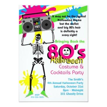 dmbdesign 80s Halloween Party Invitation