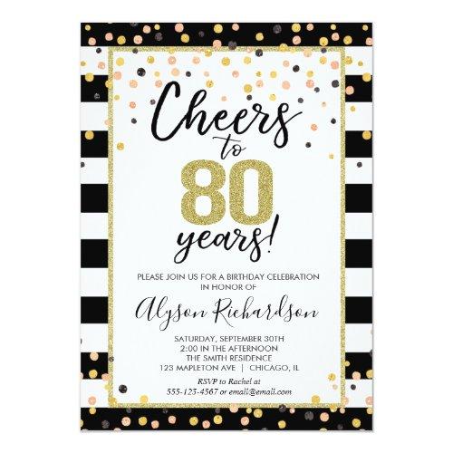 80th birthday invitations, black and gold cheers invitation