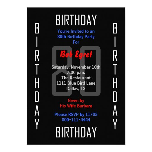 80th Birthday Party Invitation - 80 Announcement