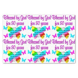 "80TH BIRTHDAY PRAYER 10"" X 15"" TISSUE PAPER"