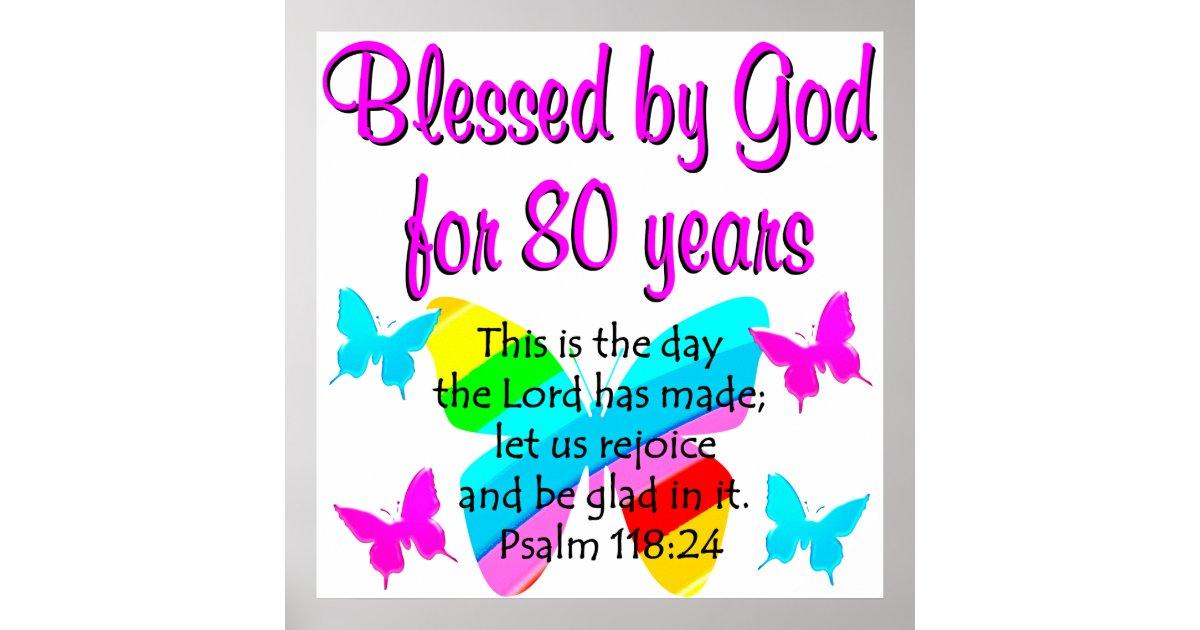 80th Birthday Prayer Poster Zazzle Com