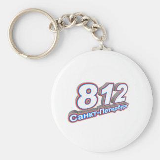 812 Sankt Petersburg Key Chains