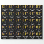 [ Thumbnail: 81st Birthday: Elegant Luxurious Faux Gold Look # Wrapping Paper ]