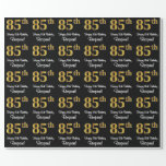 [ Thumbnail: 85th Birthday: Elegant Luxurious Faux Gold Look # Wrapping Paper ]