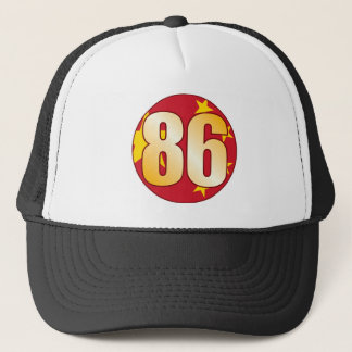 86 CHINA Gold Trucker Hat