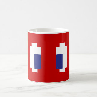 8 Bit Pixel Manga Eyes Classic White Coffee Mug