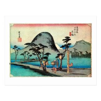 8. Hiratsuka inn, Hiroshige Postcard