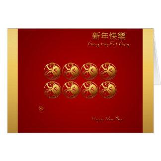 8 tarjeta china del Año Nuevo de los círculos 2016
