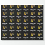 [ Thumbnail: 8th Birthday: Elegant Luxurious Faux Gold Look # Wrapping Paper ]