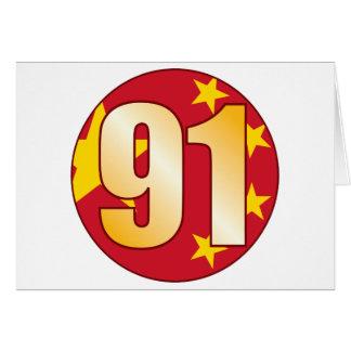 91 CHINA Gold Card