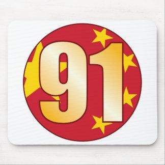 91 CHINA Gold Mouse Pad