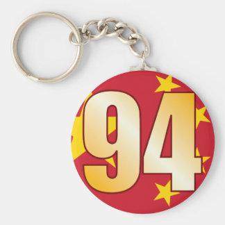 94 CHINA Gold Keychain