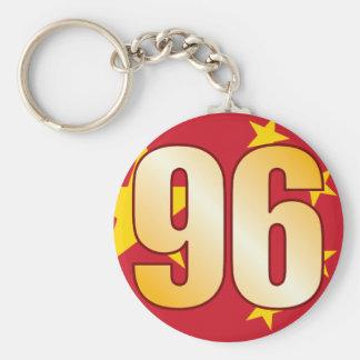 96 CHINA Gold Keychain
